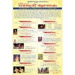 Ernakulam Karayogam Navarathri Programmes 21.9.17-30.9.17