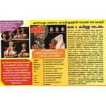 EKMKGM Kathakali club- November MOnth Kathakali- Karnasapatham