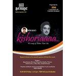 EKMKGM- BEAME Programme-18.9.2015 kishoriyaaa.........