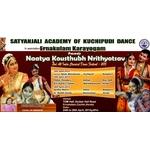 Natya Kousthubh Nritholsav