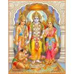 Ramayana Yajnam